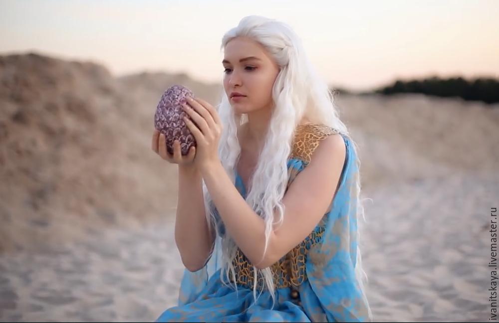 мастер-класс, игра престолов, яйцо дракона, ручная работа