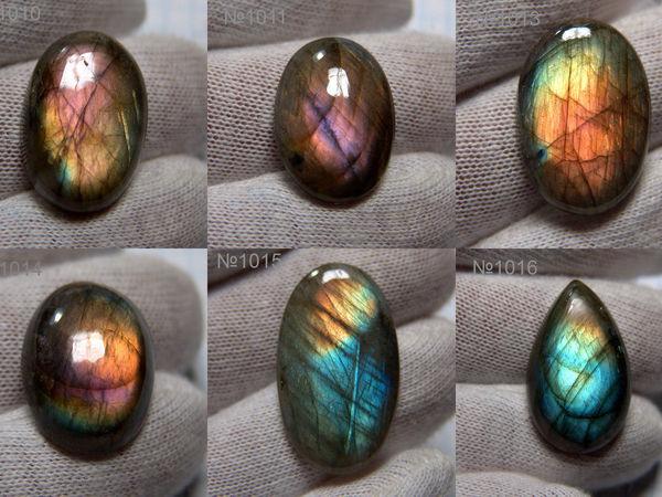 Некрупные спектролиты (многоцветные лабрадоры) | Ярмарка Мастеров - ручная работа, handmade