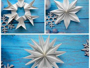Мастерим простые снежинки из бумаги к Новому году. Ярмарка Мастеров - ручная работа, handmade.