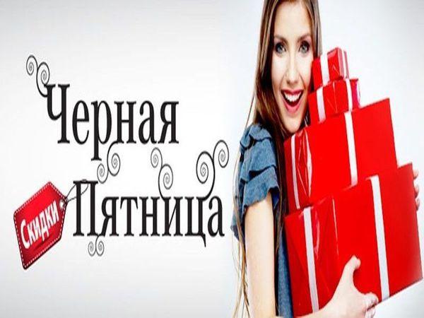 Жду в гости 24 и 25 ноября :))) | Ярмарка Мастеров - ручная работа, handmade