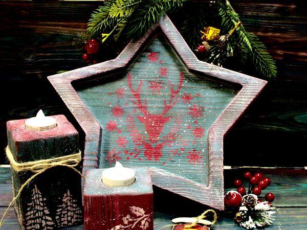 Набор из подноса и подсвечников  «Рождественская звезда»   Ярмарка Мастеров - ручная работа, handmade