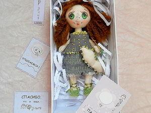 Аукцион на куколку !!!. Ярмарка Мастеров - ручная работа, handmade.