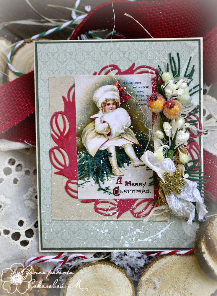 винтаж, винтажные открытки, открытка ручной работы, новый год 2017, новогодняя акция, новогодние подарки, новогодняя открытка