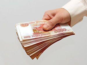 Как получить денежный перевод, если не можешь выйти из дома, подскажите... | Ярмарка Мастеров - ручная работа, handmade