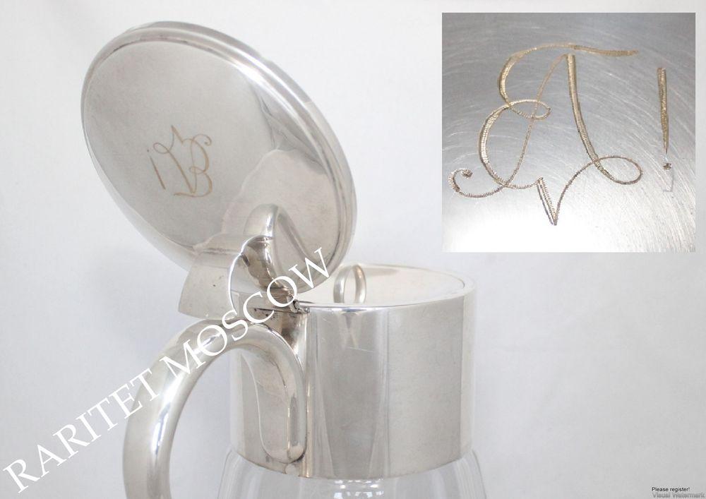 Графин кувшин декантер с охлаждением серебрение 1, фото № 9