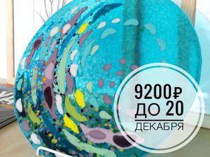 «Морская вселенная» — Панно из стекла по акционной цене до 20 декабря. Ярмарка Мастеров - ручная работа, handmade.