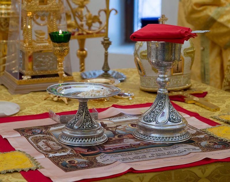 еще софья фото св чаша со святым причастием образования