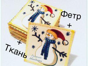 Как быстро и просто сделать карточки для игры «Мемори». Ярмарка Мастеров - ручная работа, handmade.