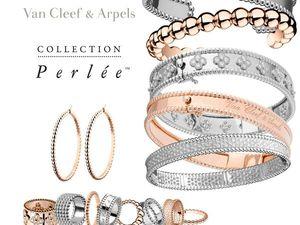 Новый Perlee от Van Cleef & Arpels. Ярмарка Мастеров - ручная работа, handmade.