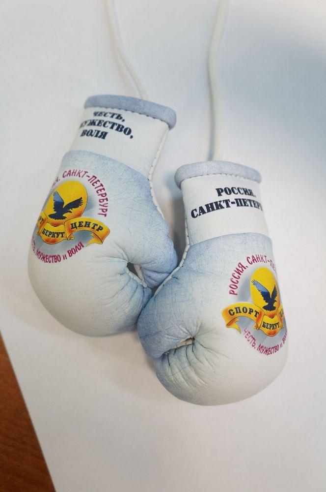 сувенир боксеры