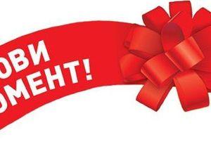 Старо-ново-годняя акция))) Скидка 30% на все готовые работы в магазине! 2 дня - 13 и 14 января!. Ярмарка Мастеров - ручная работа, handmade.