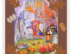 Добавим цвета: рисуем уютную осеннюю картину пастелью. Ярмарка Мастеров - ручная работа, handmade.