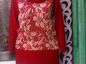 Аукцион на свитер - тунику