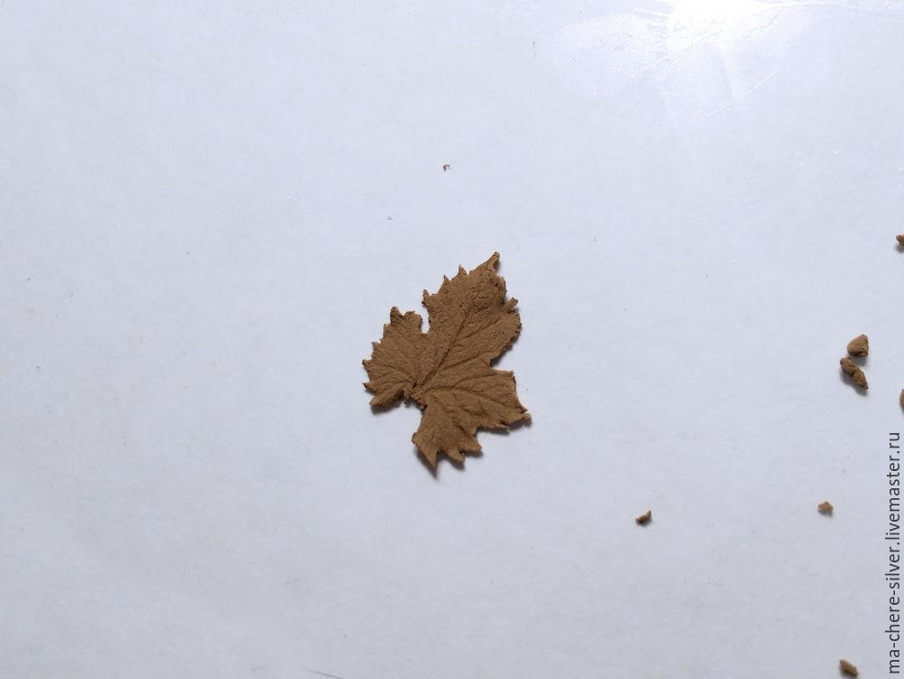 Make Fall Pumpkin From Plastic Bronze, фото № 11