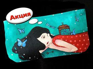 """Акция! 550 за Косметичку с Росписью """"Magic Dreams"""". Ярмарка Мастеров - ручная работа, handmade."""