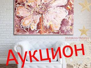 Картина маслом «Самое чудесное утро» 50/70см. Ярмарка Мастеров - ручная работа, handmade.
