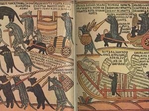 И это все лубок: русская народная книжная графика. Ярмарка Мастеров - ручная работа, handmade.