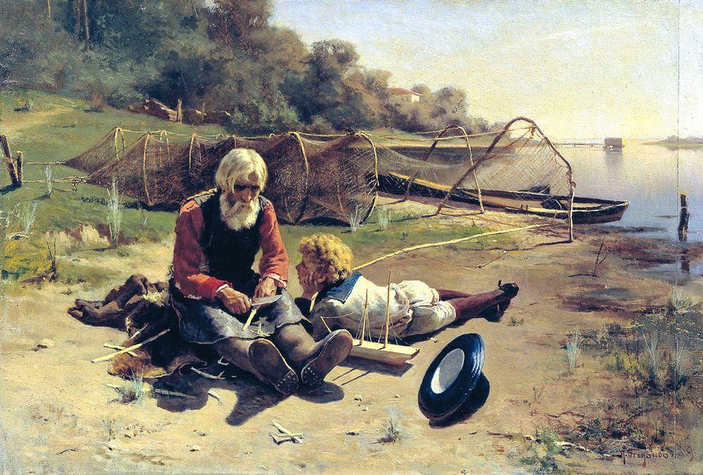 дедушки и внуки