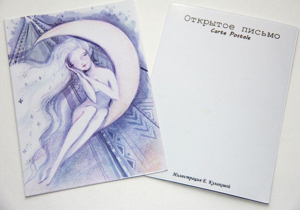открытки, журавль