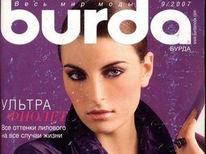 Парад моделей Burda Moden № 9/2007. Ярмарка Мастеров - ручная работа, handmade.
