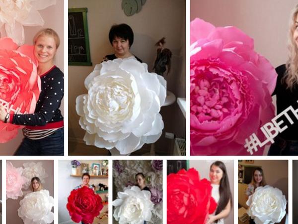 Мастер классы по изготовлению Больших цветов Екатеринбург | Ярмарка Мастеров - ручная работа, handmade