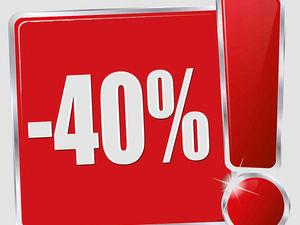 Распродажа кабошонов -40%. Ярмарка Мастеров - ручная работа, handmade.