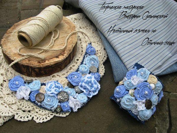 Мастерим текстильное колье в стиле бохо | Ярмарка Мастеров - ручная работа, handmade