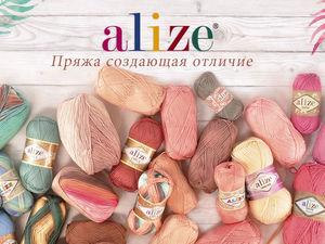 Новое поступление пряжи Alize, отправка заказов уже завтра, 26 мая. Ярмарка Мастеров - ручная работа, handmade.