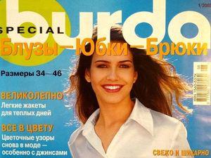 Парад моделей Burda  Special
