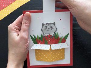 Котик в тюльпанах. Открытка с сюрпризом к 8 марта своими руками. Ярмарка Мастеров - ручная работа, handmade.
