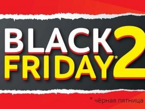 Черная Пятница 2!! По многочисленным просьбам !!! Скидка -60% на Все!! | Ярмарка Мастеров - ручная работа, handmade