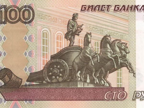 100 рублевый аукцион! | Ярмарка Мастеров - ручная работа, handmade
