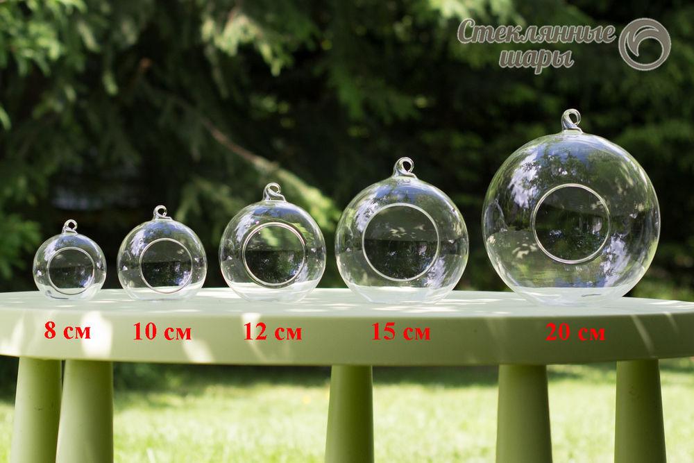 флорариум, стеклянный подвесной шар, новогодний декор, заготовка из стекла
