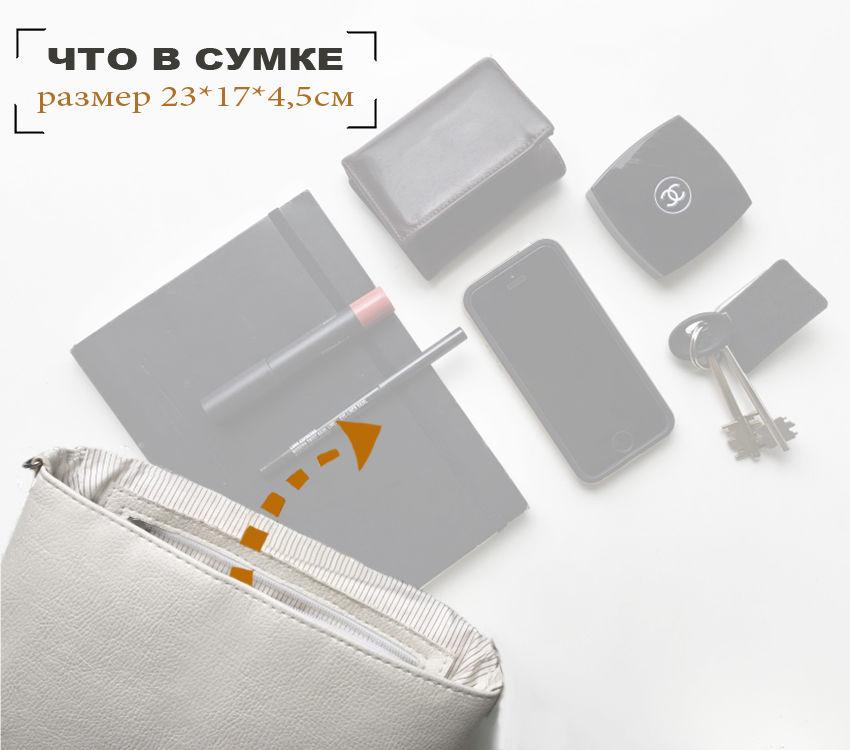 сумка-книга