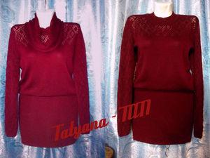 Аукциона на платье - тунику