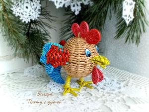 Плетем веселого петушка Петруччо из бумажной лозы. Ярмарка Мастеров - ручная работа, handmade.