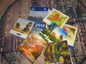 Отдам настенные календари прошлых лет. Самовывоз, г. Москва | Ярмарка Мастеров - ручная работа, handmade