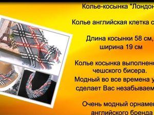 Видео-презентация реклама для магазина
