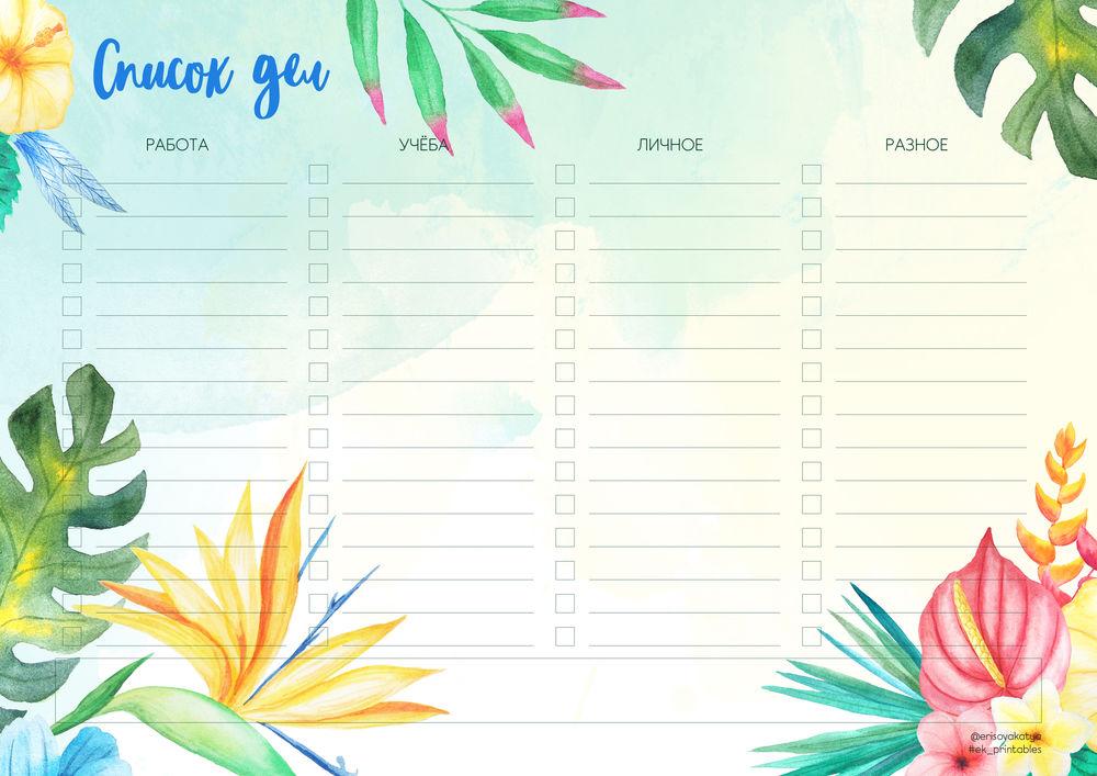 скачать календарь, printable