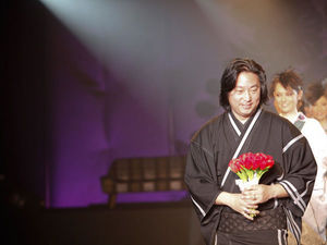 Современные кимоно японского дизайнера Jotaro Saito | Ярмарка Мастеров - ручная работа, handmade