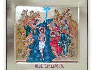 С праздником Крещения Господня !. Ярмарка Мастеров - ручная работа, handmade.