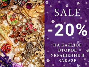 СКИДКА -20% на каждое 2-е украшение в заказе!. Ярмарка Мастеров - ручная работа, handmade.