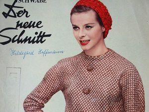 Schwabe der neue Schnitt — журнал мод 9/1958. Ярмарка Мастеров - ручная работа, handmade.