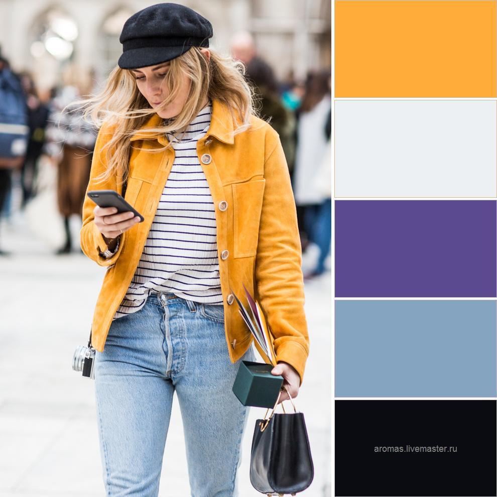 модный цвет
