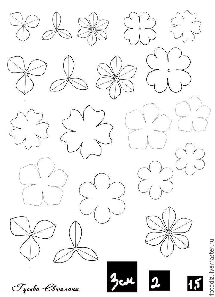 Цветы шаблон из фоамирана