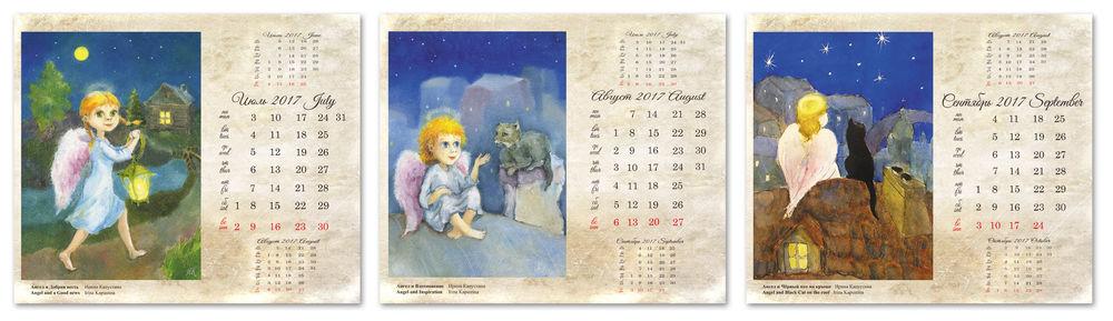 Календарь 2017 Рождественские ангелы. Новый Год не за горами!, фото № 6