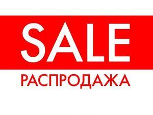 Большая распродажа на 20% на ВСЕ готовые работы!. Ярмарка Мастеров - ручная работа, handmade.