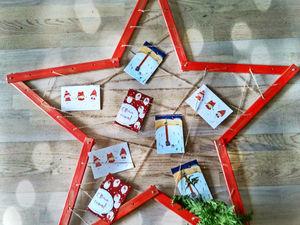 Быстренько создаем оригинальный стенд для детских работ | Ярмарка Мастеров - ручная работа, handmade