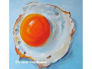 """Картина маслом """"Яйцо куриное, диетическое"""" ). Ярмарка Мастеров - ручная работа, handmade."""