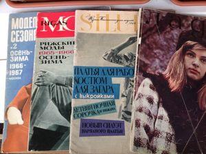 Отдам даром журналы мод 1960-1970 г.г. Москва, метро Волжская. Самовывоз или почта | Ярмарка Мастеров - ручная работа, handmade